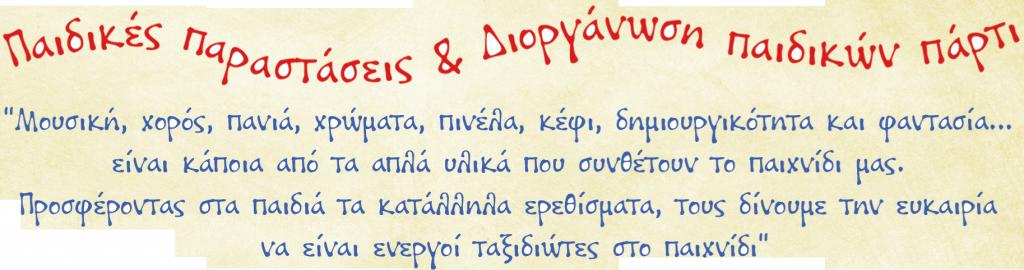 kokkini-klosti-3
